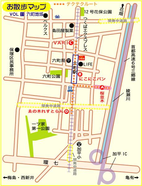 足立朝日» Blog Archive » 春は目前!桜も咲く準備中 桜の名所「六町駅 ...